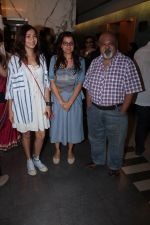 Saurabh Shukla at the Special Screening Of Film Sonata on 18th April 2017 (101)_58f71d44b13c7.JPG