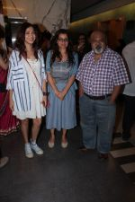 Saurabh Shukla at the Special Screening Of Film Sonata on 18th April 2017 (100)_58f71d411eaf0.JPG