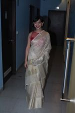 Sayani Gupta at the Special Screening Of Film Sonata on 18th April 2017 (22)_58f71e399bcf4.JPG