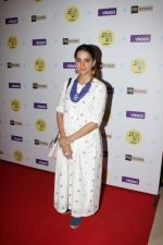 Shruti Seth At Red Carpet Screening Of The Film Zookeepers Wife on 18th April 2017 (3)_58f7075679bd2.JPG