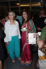 Suhasini Mulay at the Special Screening Of Film Sonata on 18th April 2017 (29)_58f71e929d064.JPG