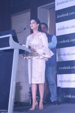 Sunny Leone at the Unveiling Of Jewelsouk.Com New Brand Ambassador on 18th April 2017 (10)_58f70796e9086.JPG