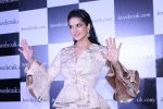 Sunny Leone at the Unveiling Of Jewelsouk.Com New Brand Ambassador on 18th April 2017 (17)_58f707a5a45e5.JPG