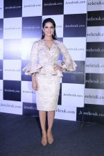 Sunny Leone at the Unveiling Of Jewelsouk.Com New Brand Ambassador on 18th April 2017 (18)_58f707a7df361.JPG
