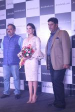 Sunny Leone at the Unveiling Of Jewelsouk.Com New Brand Ambassador on 18th April 2017 (8)_58f707935822d.JPG
