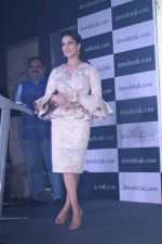 Sunny Leone at the Unveiling Of Jewelsouk.Com New Brand Ambassador on 18th April 2017 (9)_58f7079513ebb.JPG