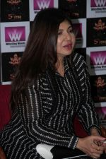 Alka Yagnik Visit At Whistling Woods International Institute on 19th April 2017 (1)_58f895974f8bf.JPG