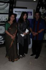 Alka Yagnik Visit At Whistling Woods International Institute on 19th April 2017 (12)_58f8959ae249b.JPG