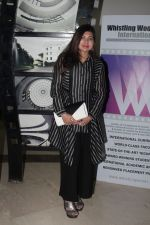 Alka Yagnik Visit At Whistling Woods International Institute on 19th April 2017 (21)_58f895a03a265.JPG