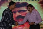 Akshay Kumar at The Book Launch Of Veerappan Chasing The Brigand on 19th April 2017 (20)_58f895fec1350.JPG