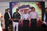 Akshay Kumar at The Book Launch Of Veerappan Chasing The Brigand on 19th April 2017 (22)_58f8960016bfa.JPG