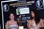 Saiyami Kher at the Announcement of Dadsaheb Phalke Excellence Awards 2017 on 19th April 2017 (69)_58f89b0069598.JPG