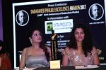 Saiyami Kher at the Announcement of Dadsaheb Phalke Excellence Awards 2017 on 19th April 2017 (72)_58f89b06c8c92.JPG