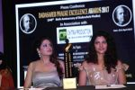 Saiyami Kher at the Announcement of Dadsaheb Phalke Excellence Awards 2017 on 19th April 2017 (73)_58f89b08c9f27.JPG
