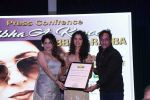 Saiyami Kher at the Announcement of Dadsaheb Phalke Excellence Awards 2017 on 19th April 2017 (81)_58f89b19333b6.JPG