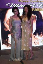 Saiyami Kher at the Announcement of Dadsaheb Phalke Excellence Awards 2017 on 19th April 2017 (83)_58f89b1f72306.JPG