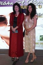 Saiyami Kher at the Announcement of Dadsaheb Phalke Excellence Awards 2017 on 19th April 2017 (95)_58f89b4440534.JPG