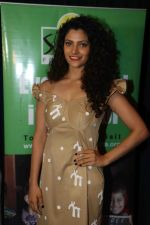 Saiyami Kher at the Announcement of Dadsaheb Phalke Excellence Awards 2017 on 19th April 2017 (97)_58f89b495a9c9.JPG