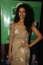 Saiyami Kher at the Announcement of Dadsaheb Phalke Excellence Awards 2017 on 19th April 2017 (51)_58f89ad62c3c5.JPG