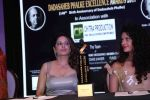 Saiyami Kher at the Announcement of Dadsaheb Phalke Excellence Awards 2017 on 19th April 2017