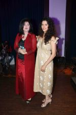 Saiyami Kher at the Announcement of Dadsaheb Phalke Excellence Awards 2017 on 19th April 2017 (89)_58f89b33073a6.JPG