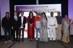 at the Announcement of Dadsaheb Phalke Excellence Awards 2017 on 19th April 2017 (55)_58f89ad4eb057.JPG
