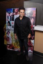 at the Special Screening Of Film Mantostaan on 20th April 2017 (3)_58f9f5642ccf1.JPG
