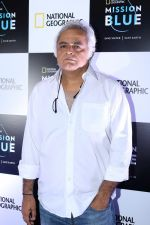 Hansal Mehta at the Launch of National Geographic New Initiative on 21st April 2017 (5)_58faf83a6b3f8.JPG