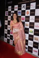 Hema Malini at the Red Carpet Of Dadasaheb Phalke Excellence Awards 2017 on 21st April 2017 (27)_58fb04da881d4.JPG