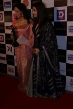 Hema Malini, Aishwarya Rai Bachchan at the Red Carpet Of Dadasaheb Phalke Excellence Awards 2017 on 21st April 2017 (41)_58fb04db9107c.JPG