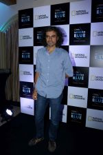 Imtiaz Ali at the Launch of National Geographic New Initiative on 21st April 2017 (33)_58faf853d17a2.JPG