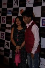 Raju Shrivastav at the Red Carpet Of Dadasaheb Phalke Excellence Awards 2017 on 21st April 2017 (28)_58fb0550c6de8.JPG