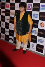 at the Red Carpet Of Dadasaheb Phalke Excellence Awards 2017 on 21st April 2017 (11)_58fb04c839b28.JPG
