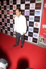at the Red Carpet Of Dadasaheb Phalke Excellence Awards 2017 on 21st April 2017 (34)_58fb04db388fd.JPG