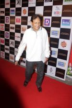at the Red Carpet Of Dadasaheb Phalke Excellence Awards 2017 on 21st April 2017 (35)_58fb04dc516ed.JPG