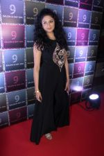 Kavita Kaushik at the launch of 9 Salon & Day Spa on 22nd April 2017 (60)_58fc744098d43.JPG