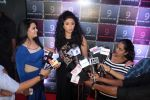 Kavita Kaushik at the launch of 9 Salon & Day Spa on 22nd April 2017 (68)_58fc744bf26e2.JPG