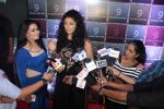 Kavita Kaushik at the launch of 9 Salon & Day Spa on 22nd April 2017 (70)_58fc744f6a3c2.JPG