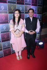 Lalit Pandit at the launch of 9 Salon & Day Spa on 22nd April 2017 (103)_58fc74b7a0cc7.JPG
