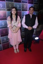 Lalit Pandit at the launch of 9 Salon & Day Spa on 22nd April 2017 (104)_58fc74b954f98.JPG