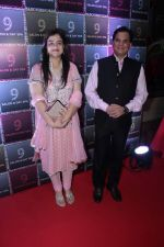 Lalit Pandit at the launch of 9 Salon & Day Spa on 22nd April 2017 (105)_58fc74bb5a2d6.JPG