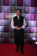 Lalit Pandit at the launch of 9 Salon & Day Spa on 22nd April 2017 (116)_58fc74cca6cad.JPG