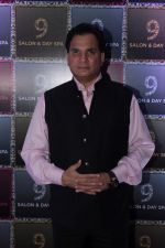 Lalit Pandit at the launch of 9 Salon & Day Spa on 22nd April 2017 (99)_58fc74d59aaa5.JPG