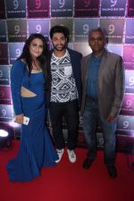 Ruslaan Mumtaz at the launch of 9 Salon & Day Spa on 22nd April 2017 (46)_58fc7520b8b82.JPG