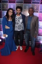 Ruslaan Mumtaz at the launch of 9 Salon & Day Spa on 22nd April 2017 (47)_58fc75226fb8b.JPG
