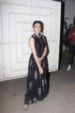 Aditi Rao Hydari At Special Screening Of Tamil Film Kaatru Veliyidai (4)_58fd9daba476d.JPG
