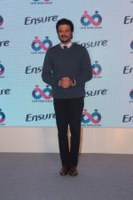 Anil Kapoor At the Launch Of Ensure Dreams Survey 2017 on 25th April 2017 (1)_58ff3d595be05.JPG