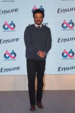 Anil Kapoor At the Launch Of Ensure Dreams Survey 2017 on 25th April 2017 (3)_58ff3d90df6eb.JPG