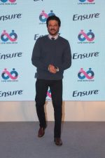 Anil Kapoor At the Launch Of Ensure Dreams Survey 2017 on 25th April 2017 (4)_58ff3d5ba2e80.JPG