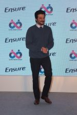 Anil Kapoor At the Launch Of Ensure Dreams Survey 2017 on 25th April 2017 (6)_58ff3d5dc8394.JPG